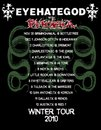 2010USWtour